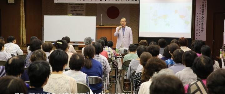 熊本で講演をしました